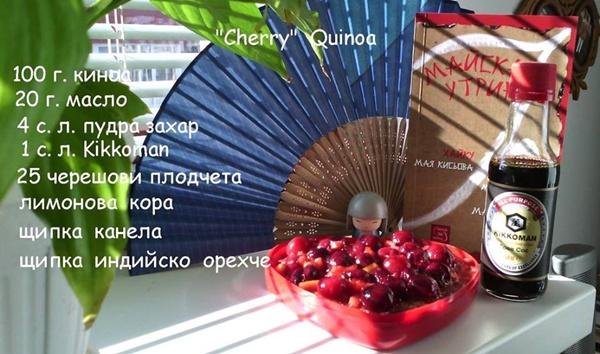 chery-kinoa1