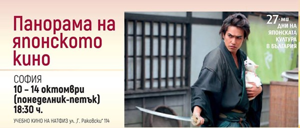 japan-films1